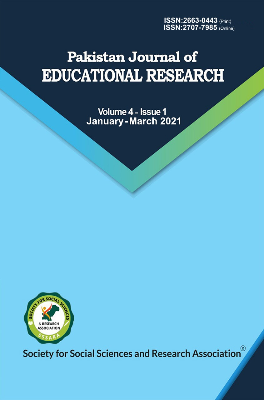 View Vol. 4 No. 1 (2021): Pakistan Journal of Educational Research